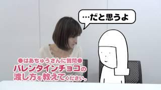 バレンタインデーに向けて、 「アットホームプレゼンツ 渋谷に咲く 恋の...