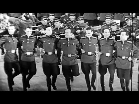 "The Soldier's Dance ""Barynya"" - The Alexandrov Red Army Ensemble (1962)"