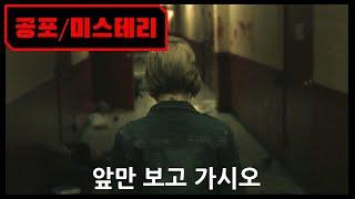 [영화리뷰]극한의 공포인지 초병맛인지 헷갈리는 미개봉작 (결말포함)