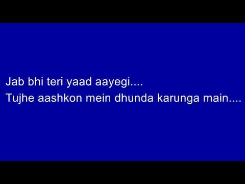 jab-bhi-teri-yaad-aayegi-|-lyrics-|-full-audio-song
