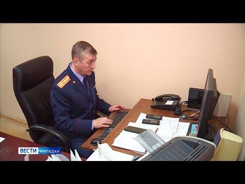 В следственный комитет можно пожаловаться через ВКонтакте