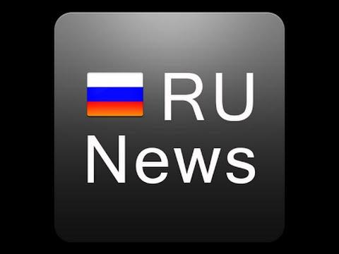 Новости 24 новостной портал. Последние новости сегодня
