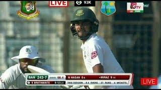 GTV  Live Sports #FANS Official Bangladesh Television Gtv Live Bangladesh vs West Indies 2018  2