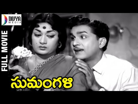 Sumangali Telugu Full Movie | ANR |...