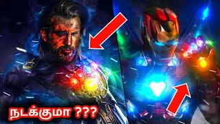 This is Why Captain America Will DIE in Avengers 4 Explained in Tamil
