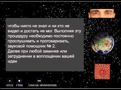 Город Белгород климат, экология, районы, экономика