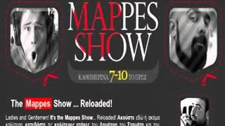 the mappes show karras 8eos
