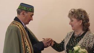 В ЗАГСе провели национальную башкирскую свадьбу