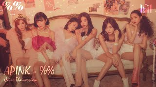 [Cover/Thai version.] %%(Eung Eung(응응)) - Apink(에이핑크) (On Ai…