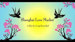 TRAILER: Shanghai Love Market