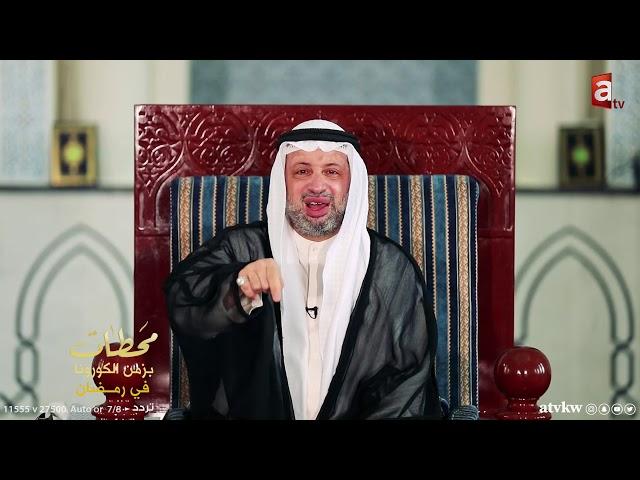 أهم الدروس المستفادة من لحظة استشهاد الإمام علي - محطات مع السيد مصطفى الزلزلة حلقة 20