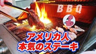 アメリカ人が本気!巨大ステーキの焼き方をご紹介!【DANIEL COOKING #1】