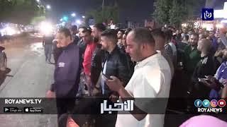 المئات في عدد من مناطق المملكة ينفذون وقفات احتجاجية رفضا للقرارات الحكومية - (1-6-2018)