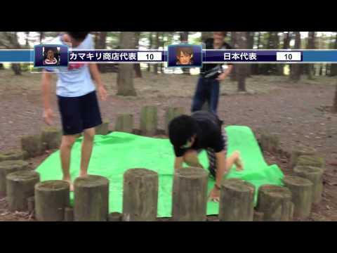 【衝撃】ローション相撲世界大会