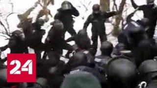 В Киеве националисты напали на стронников мэра Одессы - Россия 24