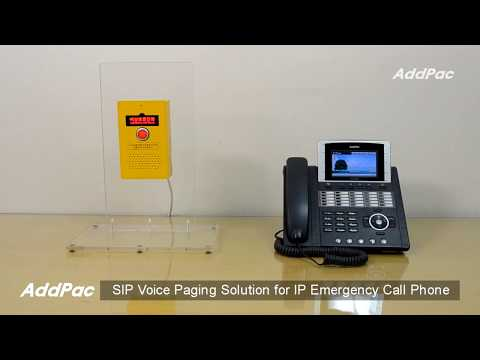 SIP Voice paging Solution for IP Emergency Call Phone (비상 콜 SIP 음성 페이징 솔루션) | AddPac