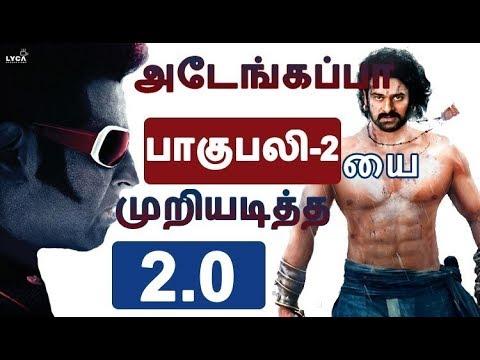 2.0 Already BEAT Prabhas' Baahubali 2 அடேங்கப்பா… 2.0 இத்தனை மொழிகளில் ரிலீஸ் ஆகிறதா?