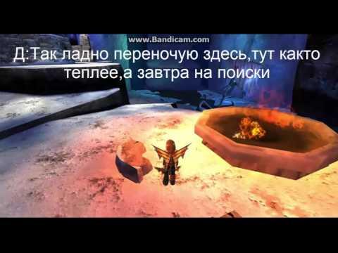 Сериал Без Следа-1 сезон 1 серия