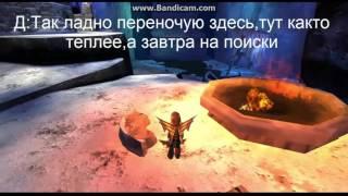 Сериал Без Следа-1 сезон 2 серия