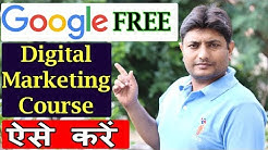 Digital Marketing Free Training Course From Google | Free Google Digital Marketing Certification