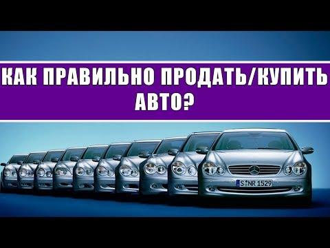 КАК ПОСТАВИТЬ И СНЯТЬ АВТО С УЧЕТА? Документы для регистрации авто| Автогарант бел
