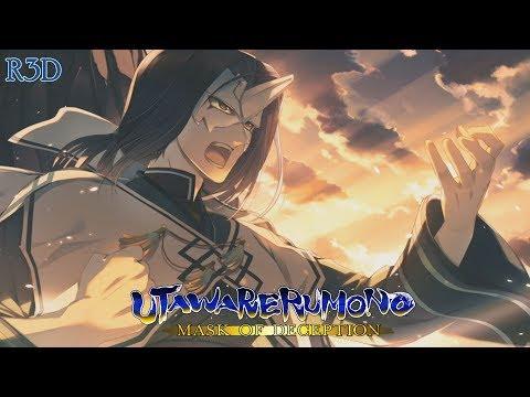 Utawarerumono: Mask of Deception - Ending | Walkthrough Final Part [English, Full 1080p HD]