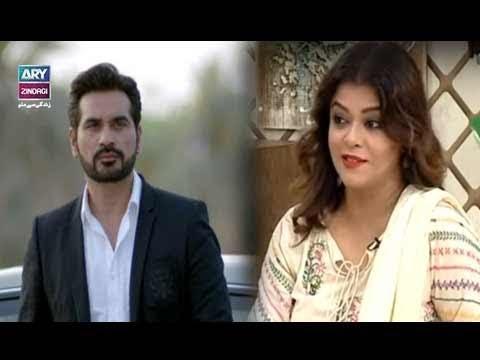 Humayun Saeed to Flirt ki Academy Hain - Maria Wasti