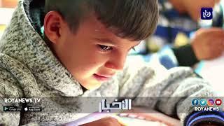 أطفال الغجر جنوب العراق يعودون إلى مدرستهم - (28-3-2018)
