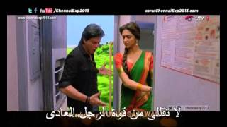 #ChennaiExpress- Dialogue Promo -With Arabic subtitles