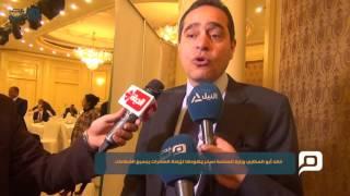 مصر العربية | خالد أبو المكارم: وزارة الصناعة تسخر جهودها لزيادة الصادرات بجميع القطاعات