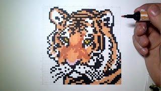 Epic Pixel Art - The Tiger
