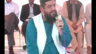 Syed Salman Gilani sb. Mahfil e Mushaira w Naat Raheem Yar Khan Part 1