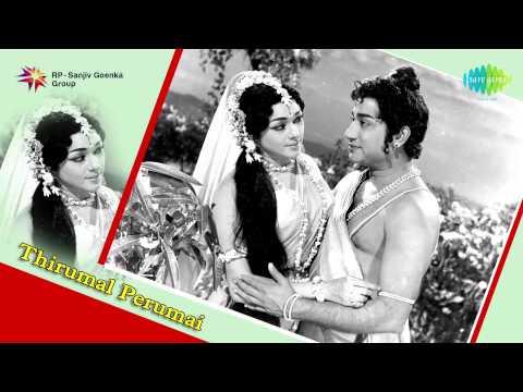 Thirumal Perumai (1968) All Songs Jukebox   Sivaji Ganesan, Padmini   Best Devotional Tamil Songs
