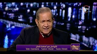مساء dmc - السفير جمال بيومي | القمة العربية الاوروبية يجب أن تهدف الى مكافحة الجريمة المنظمة |