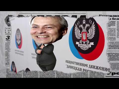 Как Меркель на Донбассе коров травила, или что курят пропагандисты Кремля - Антизомби