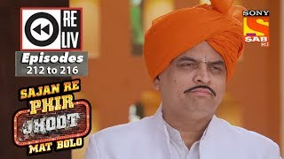 Weekly Reliv - Sajan Re Phir Jhoot Mat Bolo - 19th March  to 23rd March 2018 - Episode 212 to 216