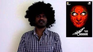 Uthama Villain Trailer Review | Kamal Haasan,Andrea | Ghibran