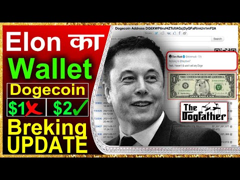 Dogecoin update |Dogecoin Latest Price Prediction | Urgent update For Dogecoin| Cryptocurrency news