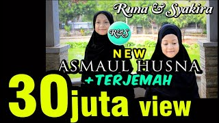 Gambar cover LAGU ASMAUL HUSNA + TERJEMAH - Versi Baru Runa & Syakira ( official music video )