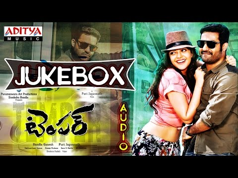 Temper Telugu Movie Full Songs  Jukebox  JrNtr, Kajal Agarwal