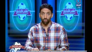 'أجاى': سعيد بأهدافي الودية وأنتظر الفرصة.. فيديو