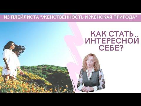 секс знакомства с не русскими