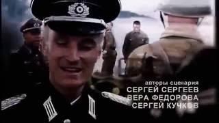 ФИЛЬМ о войне ЦЕНА ЖИЗНИ военные фильмы Русские фильмы 2016