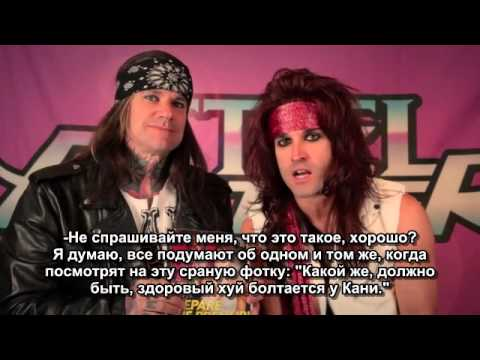 Steel Panther TV Следим за звёздами #6