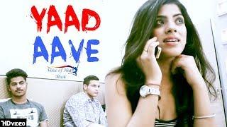 Yaad Aave | Rohan Kashyap, Vidhisha, Sunny Rohilla | Latest Punjabi Songs 2018 | VOHM
