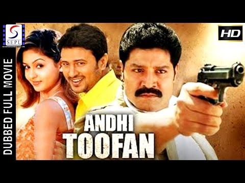 Aandhi Toofan - South Indian Super Dubbed...