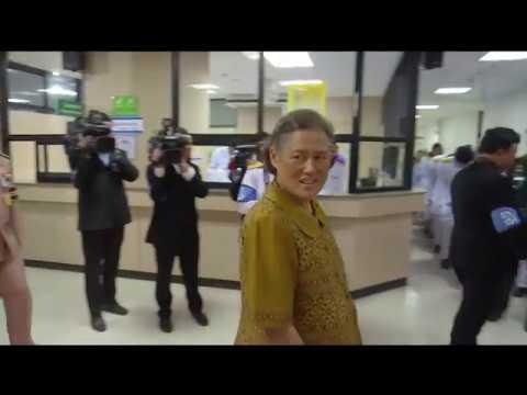 ♚ 17SEP18 泰国王室每日新闻 Daily News of Thai Royal Family ข่าวในพระราชสำนัก ๑๗ ก․ย․๖๑「1 ∕ 2」