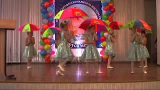 Танец с зонтиками 2013