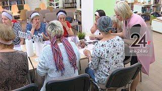 Онкобольные жители Нижнекамска объединились в сообщество