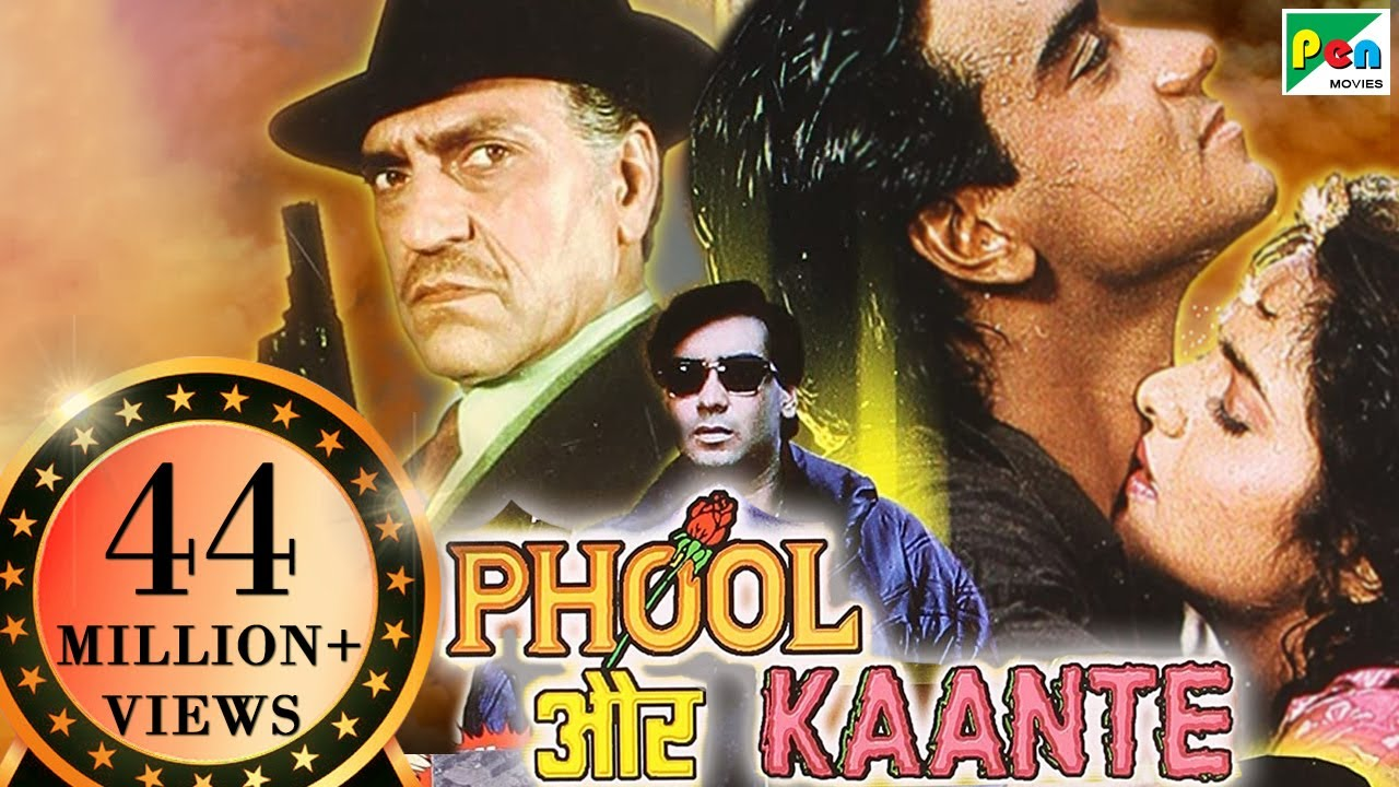 Download Phool Aur Kaante | Full Hindi Movie | Ajay Devgn, Madhoo, Arif Khan, Aruna Irani, Amrish Puri